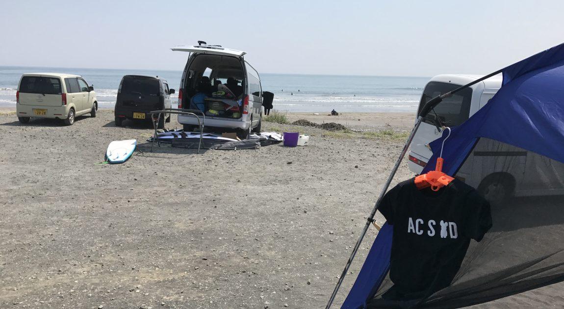 試乗会 SURF STATION様