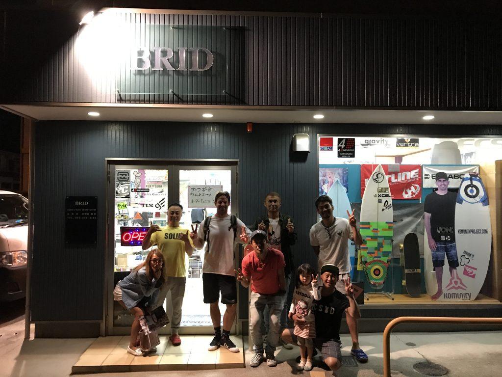 BRID SURF 堺市
